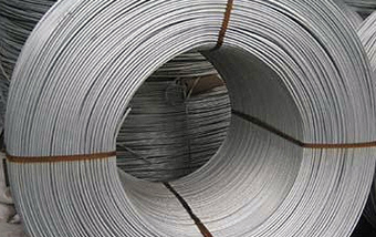 Aluminum Wire Rod 9.5 mm