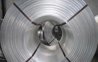 Aluminum Wire Rod 7.5 mm